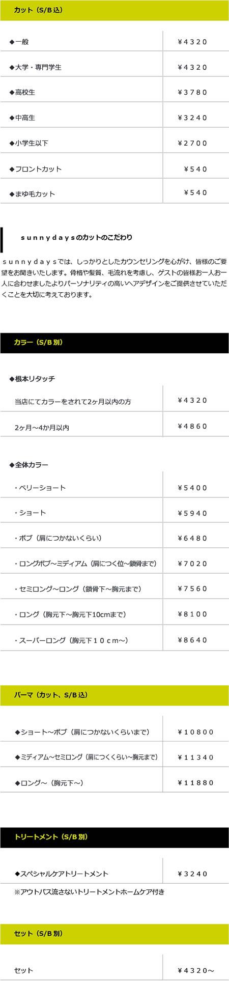 price_r_02