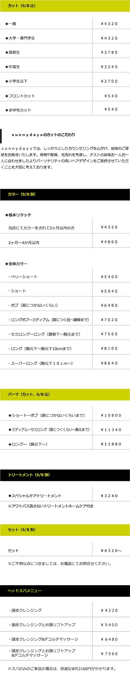 price_r_03